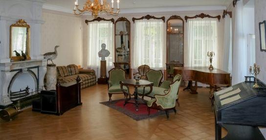 Мемориальный музей-усадьба Некрасова