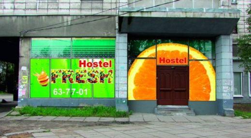 Fresh Hostel