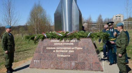 Парк 50-летия Победы