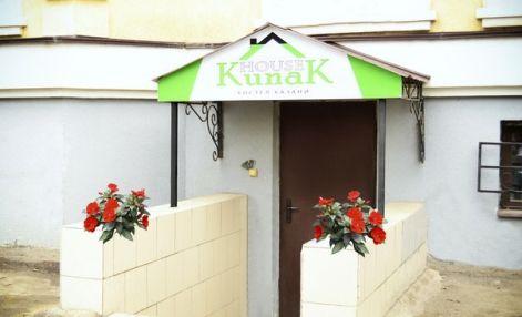 KunakHouse