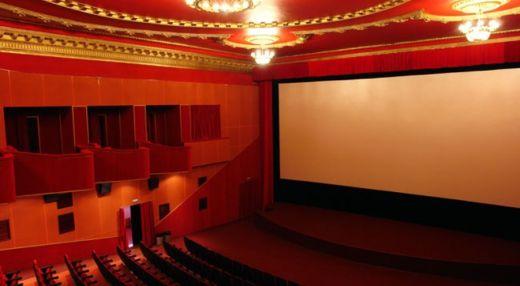 Центральный Дом Кино