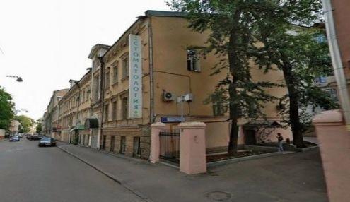 1st Arbat Hotel Чистопрудный