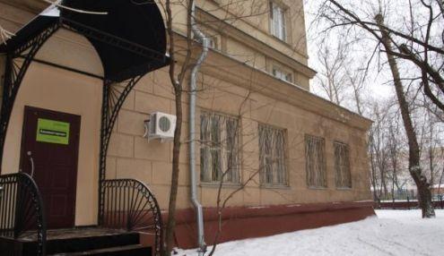 1st Arbat Hotel Авиамоторная
