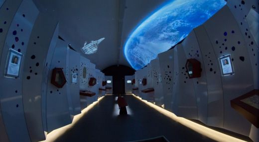Музейный комплекс «Буран»