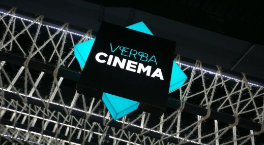 Verba Cinema