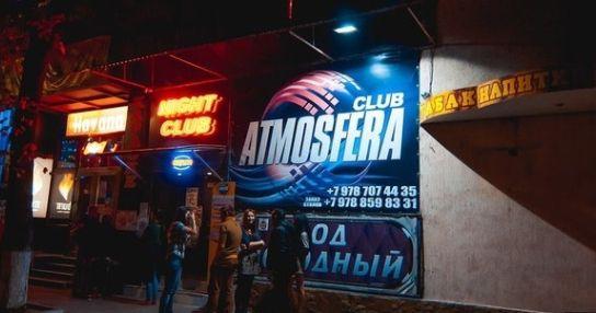 Ночной клуб на к маркса футбольный клуб хаски москва