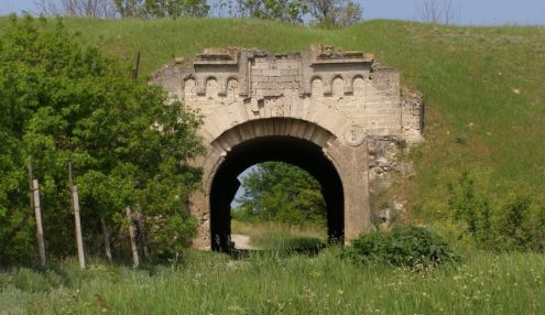 Крепость «Керчь»