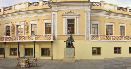 Феодосийская картинная галерея имени И.К. Айвазовского