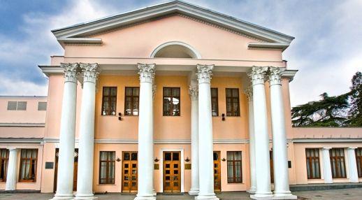 Ялтинский театр им. Чехова