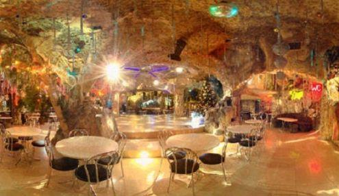 Сайт ночного клуба пещера название стрип клуба