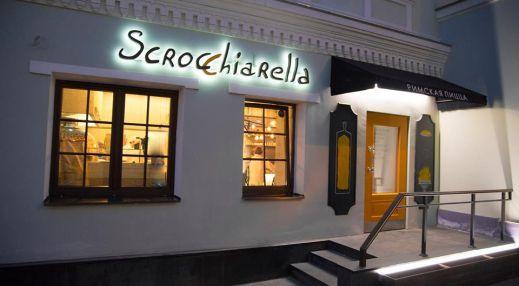 Scrocchiarella