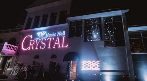 Омск ночной клуб кристалл киров ночные клубы сегодня работают