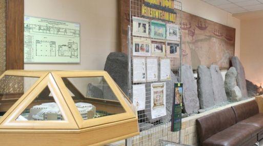 Железноводский городской краеведческий музей