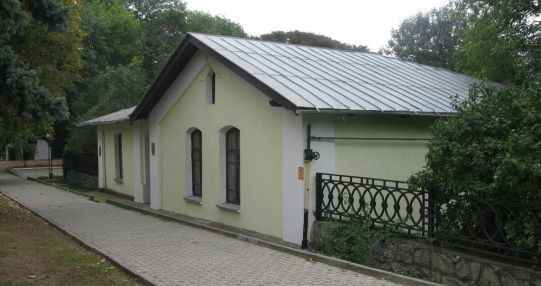Почтовая станция дилижансов