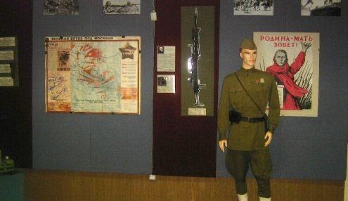 Народный музей Боевой Славы