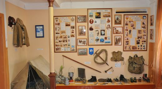 Музей истории туризма и альпинизма в России