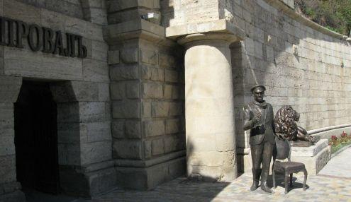 Памятник О. Бендеру