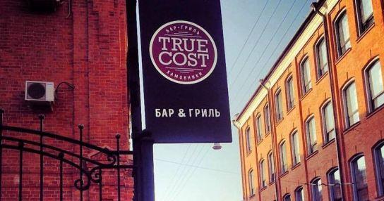True Cost Bar & Grill