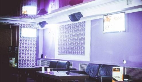 Ибица ночной клуб пятигорск клуб звезды в москве
