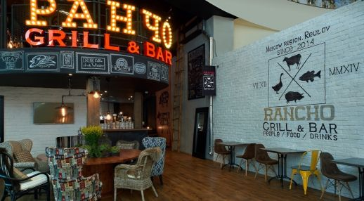 Rancho Grill&Bar