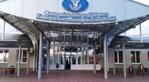 Автовокзал Минеральных Вод