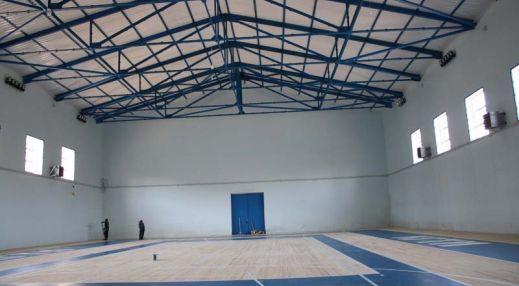 Спортивный комплекс КГТИ