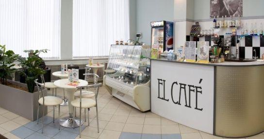 Эль кафе