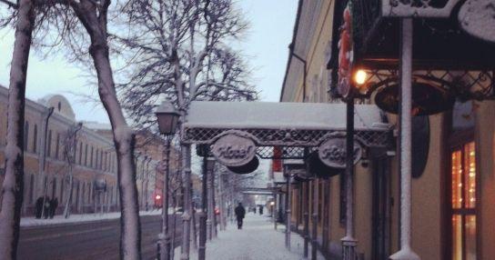 Туристско-информационный центр Казани