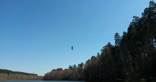 Троллей над озером