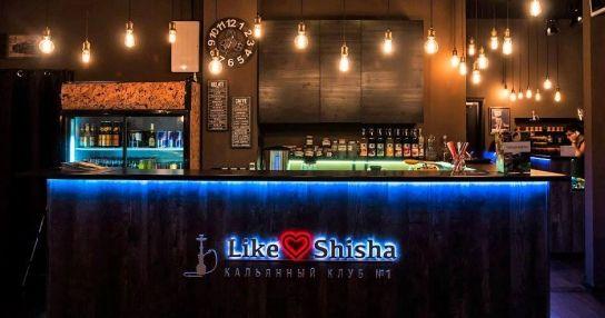 Like Shisha