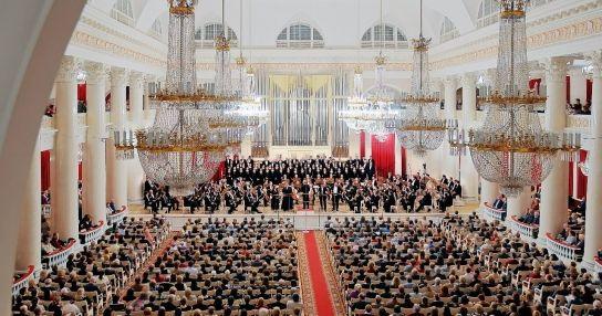 Филармония имени Д.Д. Шостаковича