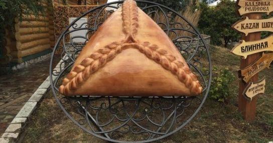 Памятник эчпочмаку
