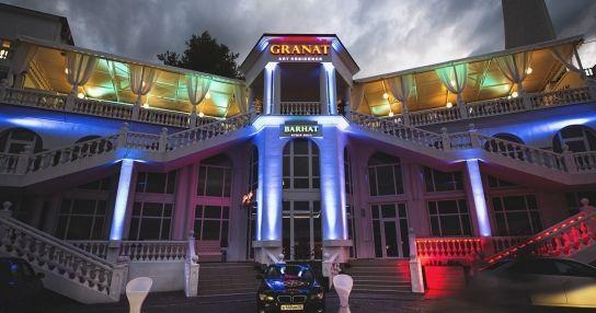Стриптиз клуб севастополя вход в ночные клубы цены
