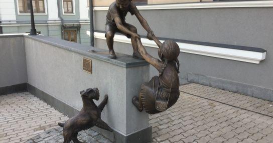 Скульптурная композиция «Доверие»