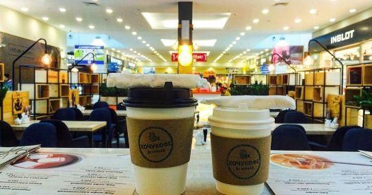 Хочу кофе