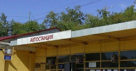 Канавинская