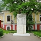 Дом первого на Дону военно-революционного комитета