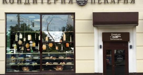 c5c02f40 Пекарня/кондитерская Бекерс в Москве по адресу Ленинский проспект, 70/11
