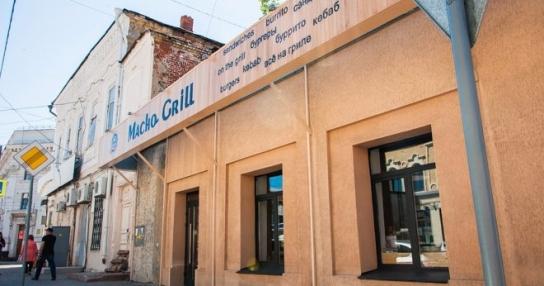 Macho Grill