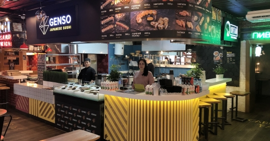 Central Park food lounge бар и кухня